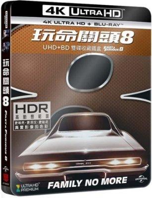 【4K UHD】玩命關頭 8:4K UHD+藍光BD 雙碟限量鐵盒版(傳訊公司貨)