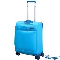 Verage ~維麗杰 20吋輕量經典系列登機箱 (湖藍)