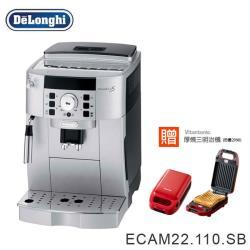 DeLonghi 風雅型 全自動咖啡機ECAM 22.110.SB