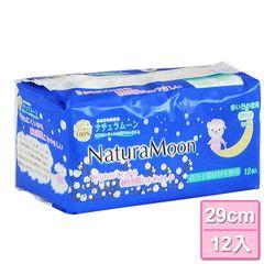 日本Naturamoon 天然棉量多夜用衛生棉29cmx12片x1包