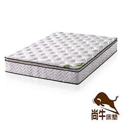 尚牛床墊 正三線乳膠舒柔布硬式彈簧床墊-單人3尺