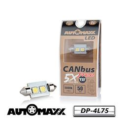 AUTOMAXX ★ DP-4L75 『天使白』CANBUS FREE 雙尖36mmLED小燈