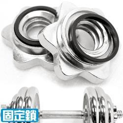 孔徑2.5CM電鍍六角鎖頭(兩顆販售)
