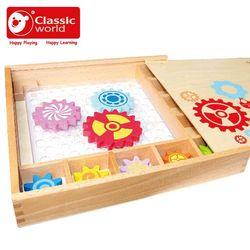 【Classic world 德國經典木玩客來喜】齒輪遊戲盒