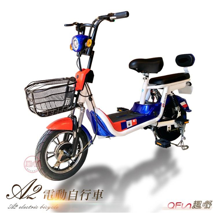 FIIDO A2親子電動自行車 可腳踏 LED燈 前後雙避震 約140 X 97 X 62 CM[趣嘢]