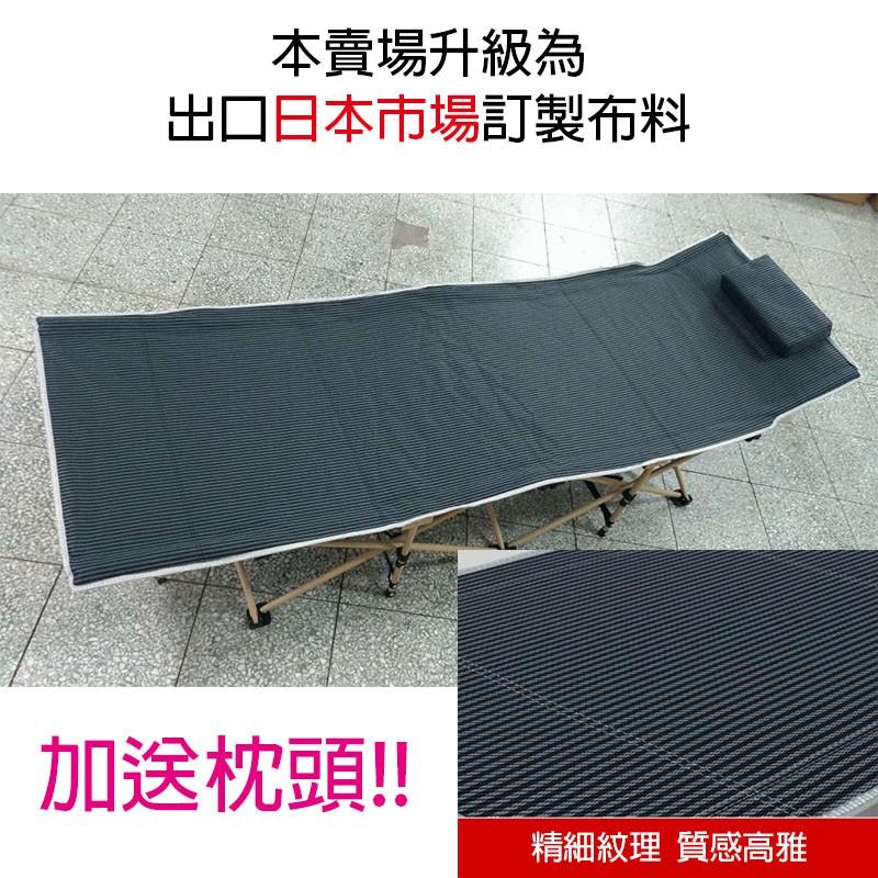 升級3層加厚行軍床10腳折疊床 護床單人床 涼椅休閒午睡床(送枕頭、附收納帶)