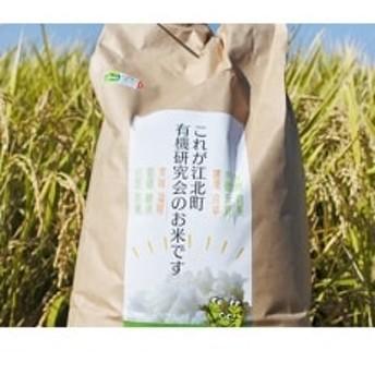 【先行受付 令和元年産米】こだわりのお米 夢しずく玄米5kg