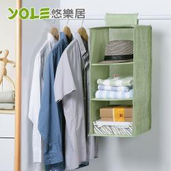 YOLE悠樂居-水洗棉麻三格衣櫃收納掛袋2入-綠