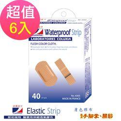 LaboRat那柏瑞特 防水膠布迷你綜合2s 40片/6盒 2size (6盒販售)