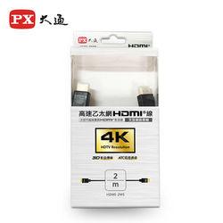 【PX大通】高速乙太網HDMI線_2米 HDMI-2MS