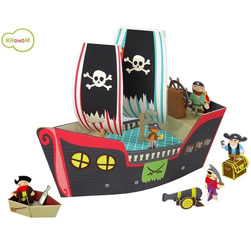 以色列KROOOM 庫珀 - 海盜船