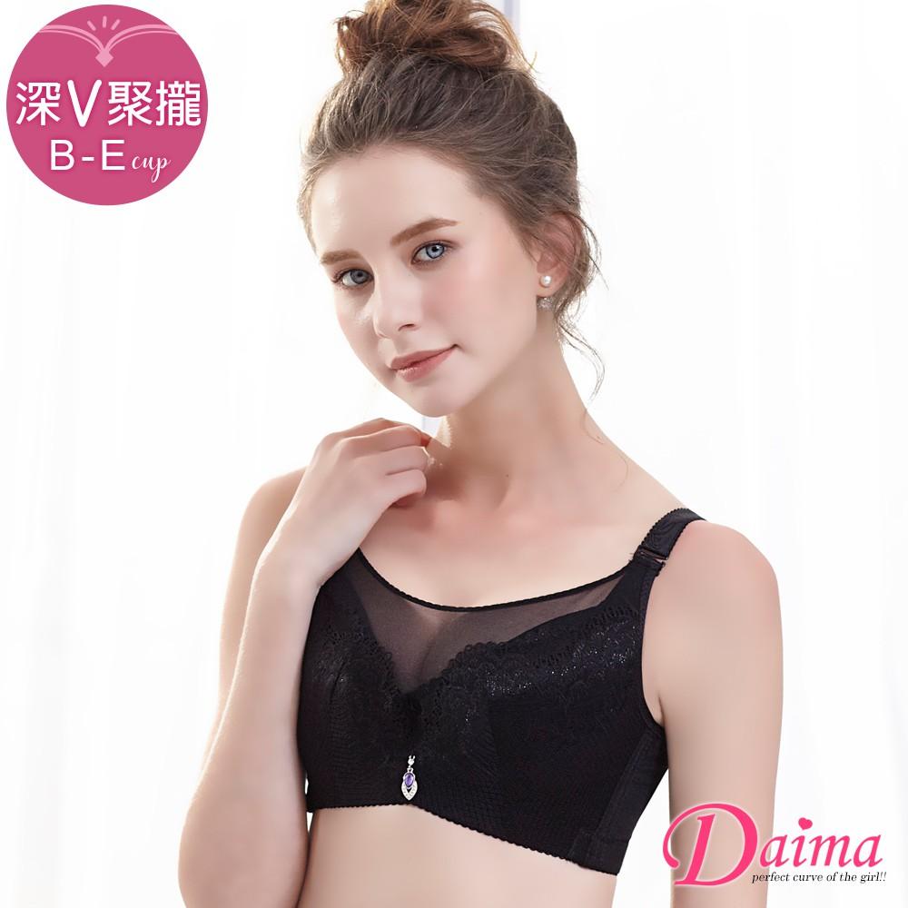 【黛瑪Daima】B-E大尺碼 集中包覆透氣防走光網紗美胸內衣 黑色 9175