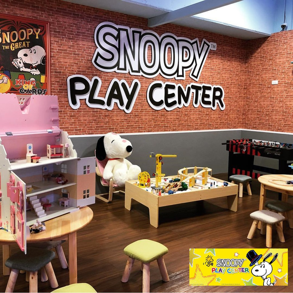 Snoopy Play Center 史努比親子樂園 親子門票