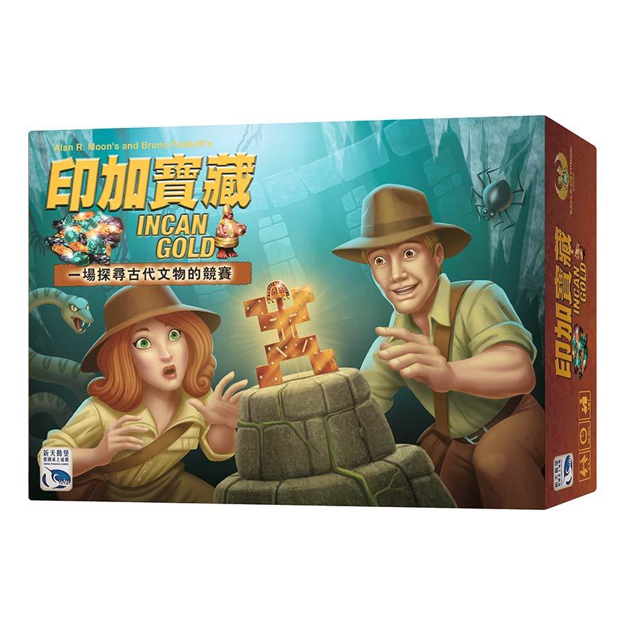 《新天鵝堡》印加寶藏Incan Gold【桌弄正版桌遊】