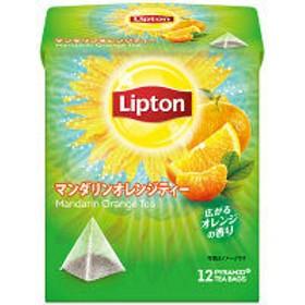 リプトン マンダリンオレンジティー ティーバッグ 1個(12バッグ入)