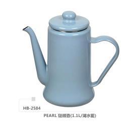 [Captain Stag]鹿牌PEARL琺瑯壺1.1L-湖水藍 # HB-2584