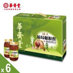 【華齊堂】成人葡萄糖胺飲+龜鹿四珍手提盒6盒(60ml/30瓶/盒)