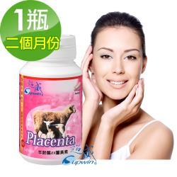 【Supwin超威】澳洲羊胎盤EX薑黃素60顆(2個月份)