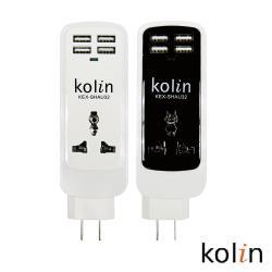 KoLin 歌林萬國轉接插座+4USB(150公分延長線)KEX-SHAU32