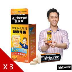 Schiff Airborne 維生素發泡錠(香橙口味) 10錠x3瓶