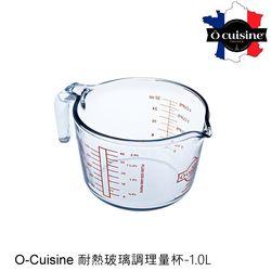 【法國O cuisine】歐酷新烘焙-百年工藝耐熱玻璃烘焙量杯1.0L
