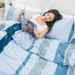 eyah宜雅 全程台灣製100%頂級精梳棉雙人加大床包枕套三件組-你是天上最美的一顆星