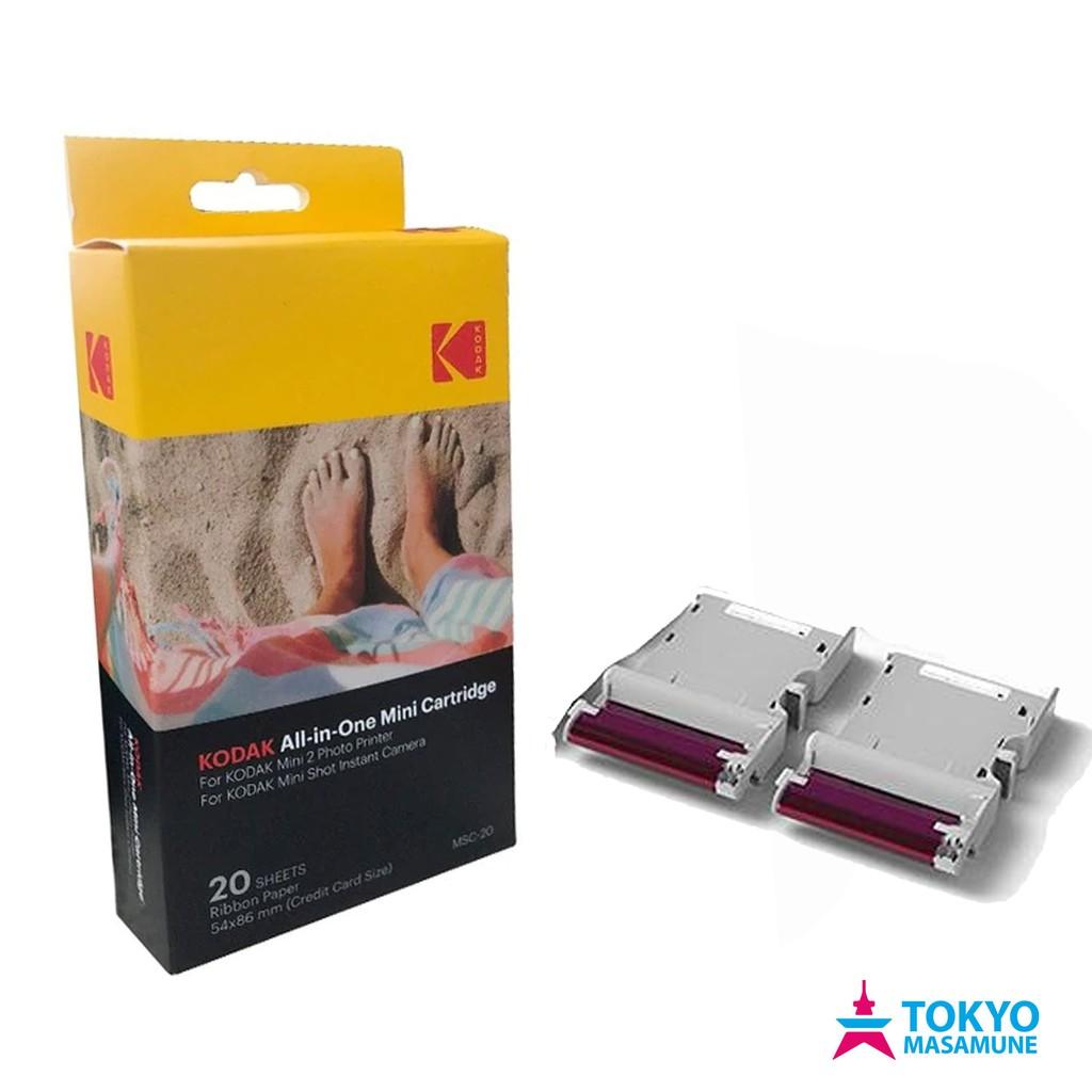 KODAK 柯達 Mini 2 專用相片紙 口袋型相印機專用相片紙 連墨盒 MS-20貼紙式相片紙20張