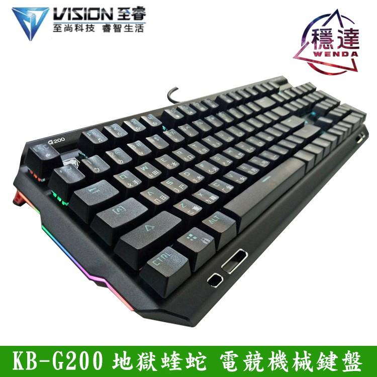 酷蛇 電競 機械 鍵盤 地獄蟒蛇 地獄蝰蛇 有線鍵盤 穩達3C 全新 公司貨