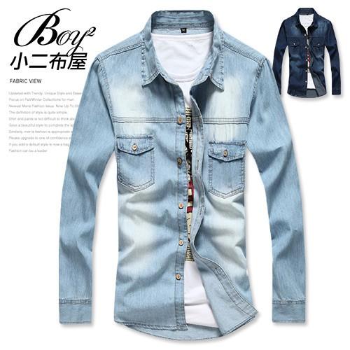 小二布屋-長襯衫 簡約牛仔單寧雙口袋長袖襯衫【NZ77806】