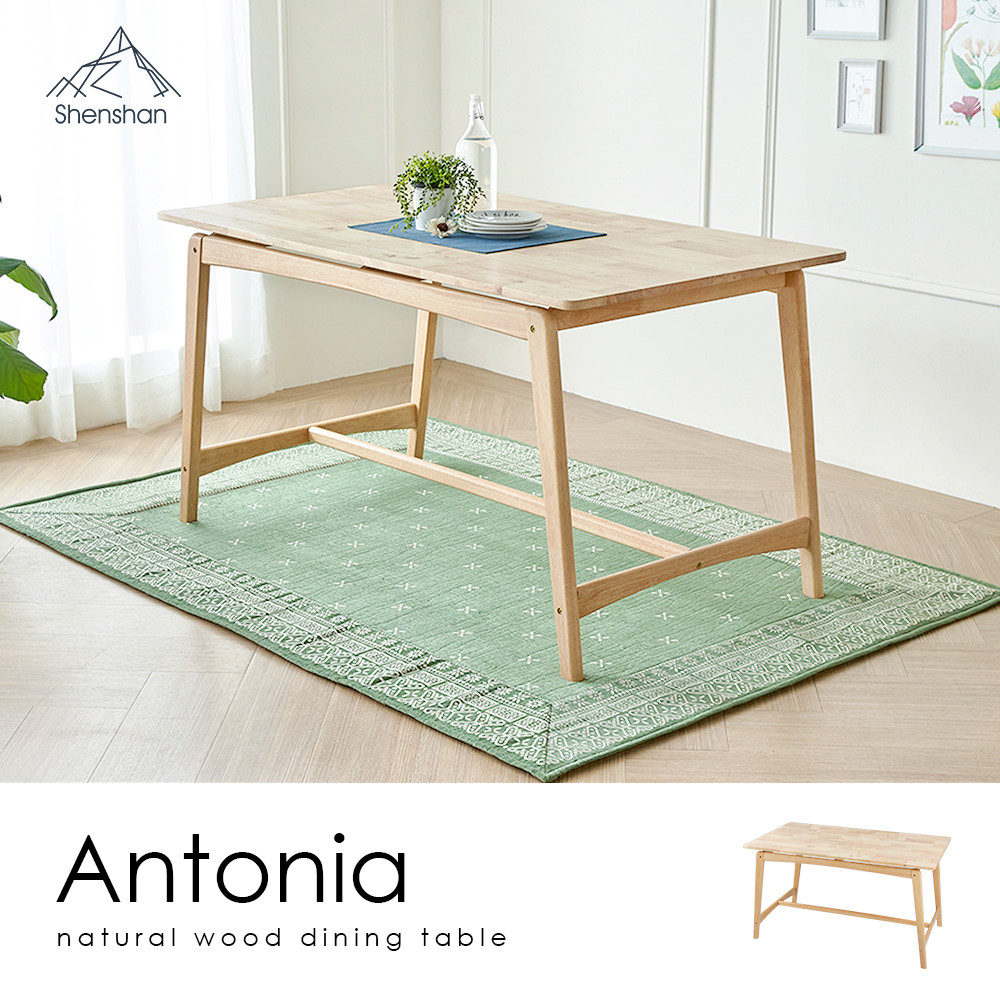 h&d 安東妮雅簡約質感原木餐桌