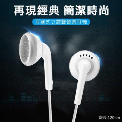 R25 耳塞式耳機 3.5mm 立體聲 線控 耳麥 麥克風 Galaxy Note4/Note5/Note8/Note9