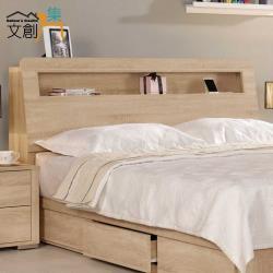 文創集 艾戴夫 時尚6尺雙人加大床頭箱