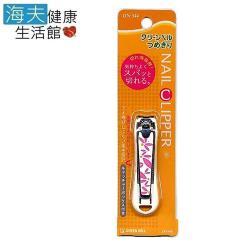 海夫 日本GB綠鐘 不銹鋼 安全指甲剪 雙包裝DN-344