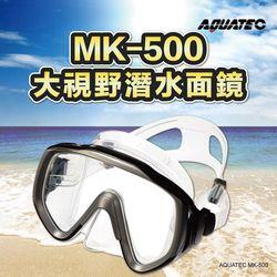 AQUATEC MK-500大視野潛水面鏡 黑色矽膠 ( PG CITY )