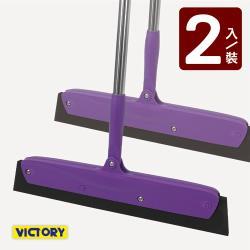 VICTORY EVA彈力除水掃把(2入)#1026007