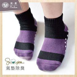 PEILOU 貝柔Supima機能抗菌萊卡除臭運動氣墊襪(單雙兒童襪5-8/9-12歲)