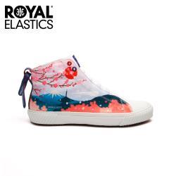 Royal Elastics 男 Harajuku 高筒帆布休閒鞋