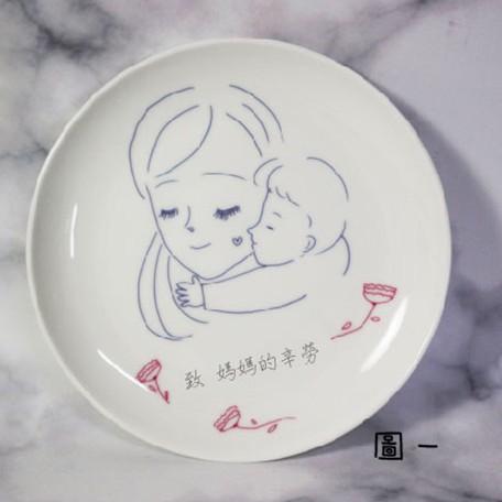 母親節 LOVE MOM骨瓷飾品盤 小碟 飾品盤 點心盤 手繪圖