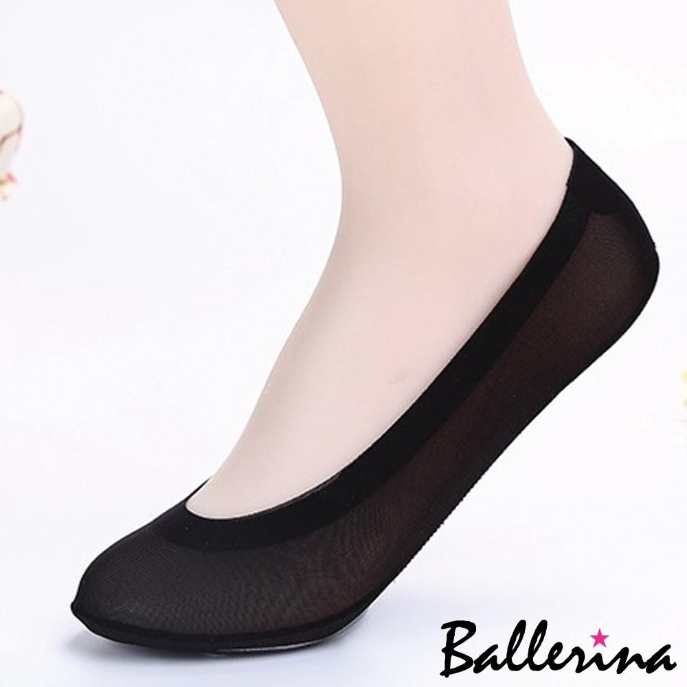 Ballerina-淺口沁涼防滑無痕隱形襪(1雙入)【TKL201391】