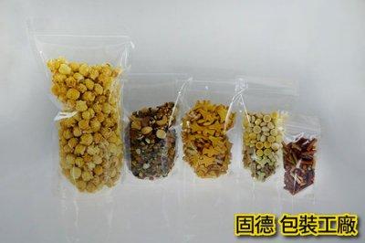 ☀高阻隔保鮮夾鏈立袋☀ 2兩100*150+30mm (50入/105元) 食品保鮮袋.狗飼料袋.餅乾袋.肉乾袋.面膜袋