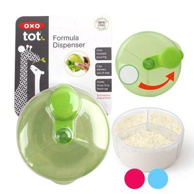 【綠寶貝】美國代購 OXO tot 三格奶粉分裝盒罐 外出零食盒 卡扣設計 超省空間 蓋子不掉