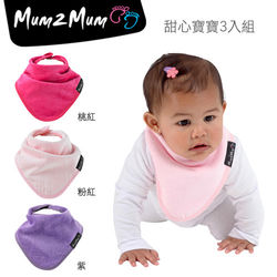 【Mum 2 Mum】機能型神奇三角口水巾圍兜-3入組(甜心寶寶)