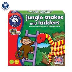 【英國Orchard Toys】可攜桌遊-叢林遇到蛇