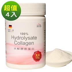 【御松田】水解膠原蛋白粉末X4罐(100g/罐)