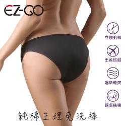 EZ-GO 純棉生理免洗褲-黑(4入)6包組(共24入)