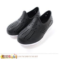 魔法Baby 男鞋 超輕量水陸兩用休閒洞洞鞋~sd7087