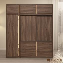 日本直人木業-ALEX胡桃木簡約210公分高被櫥滑門六抽衣櫃