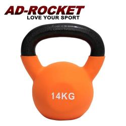 AD-ROCKET 頂級鑄鐵壺鈴KettleBell 14公斤 橘