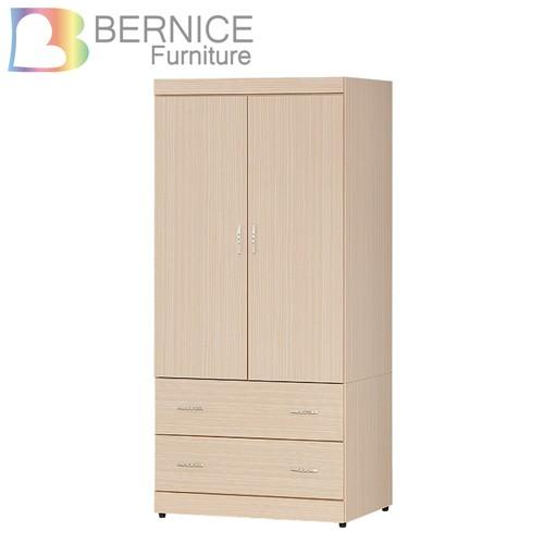 Boden-卡米2.7尺二門二抽衣櫃