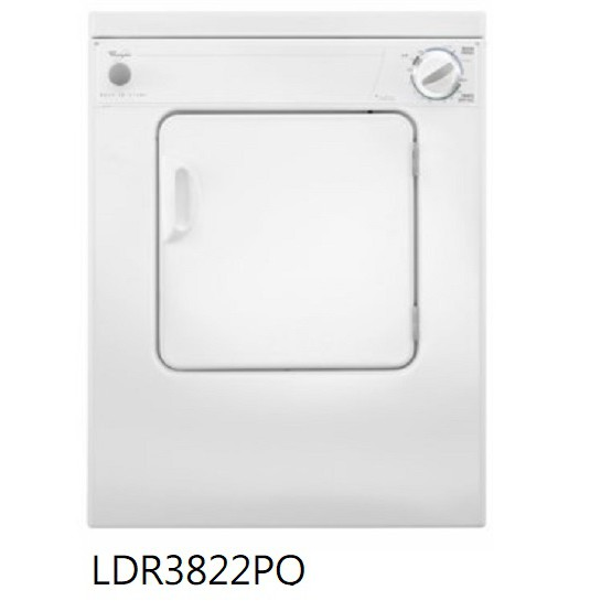 Whirlpool惠而浦 7公斤極智系列乾衣機8TLDR3822HQ(電力型)含基本運送(限北北基桃竹苗)